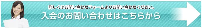 bannaer_omoushikomi.jpg