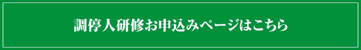 lpe-jp.com_banner.jpg