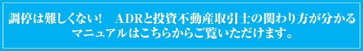 manual_banner.jpg