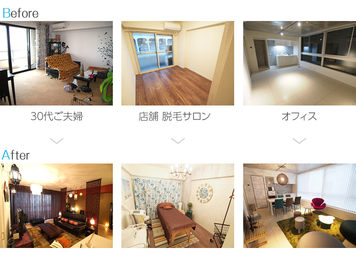 oheyakaizou08.jpg